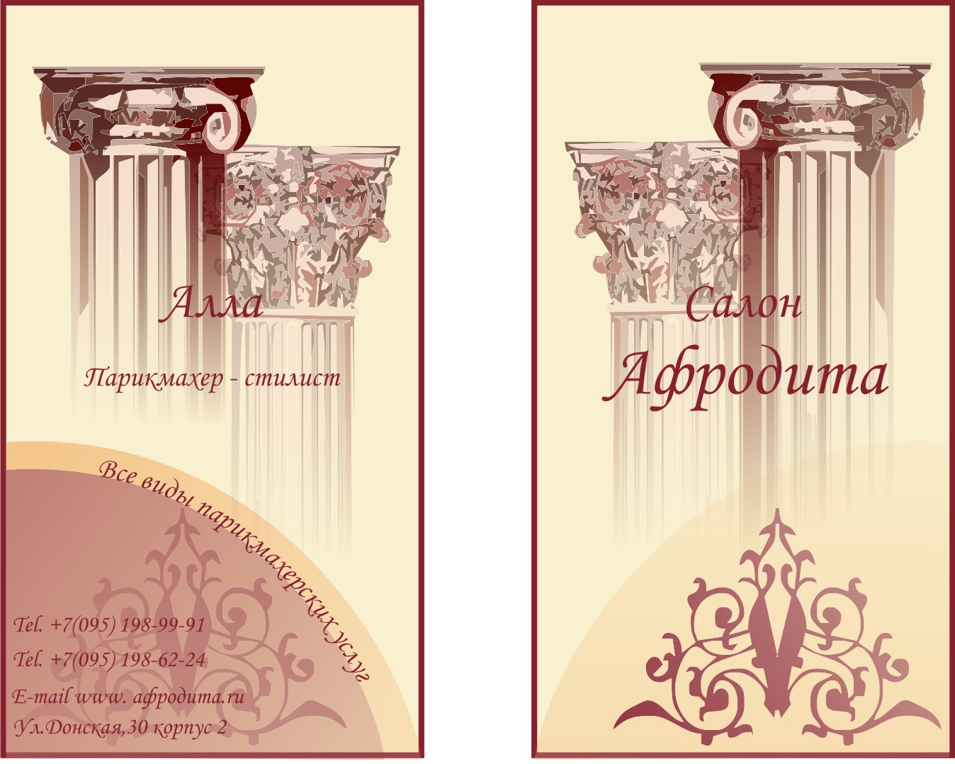 Greek business cards