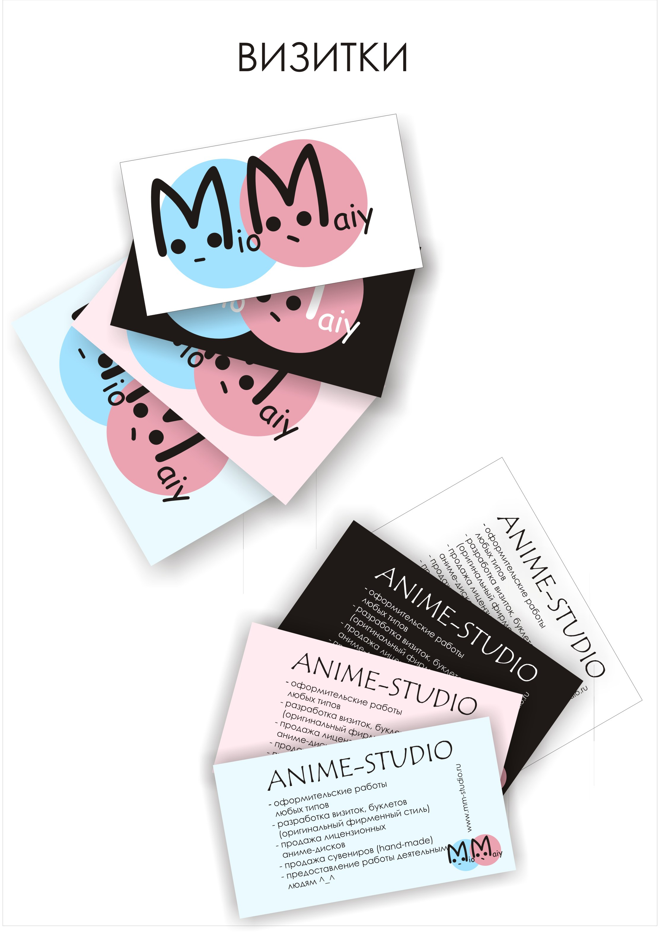 card anime studio