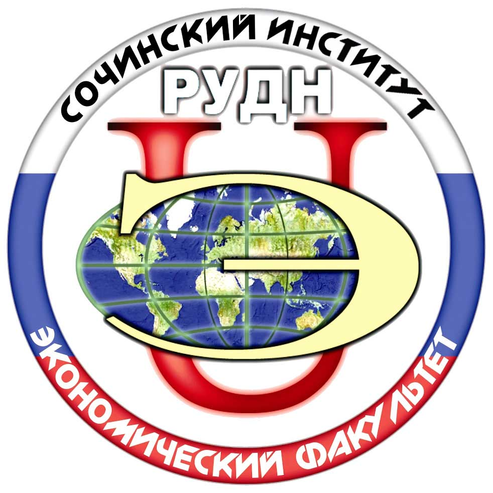 logo-Department-of-Economics